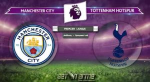 Man_City_Vs_Tottenham