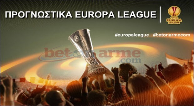 europa league protaseis