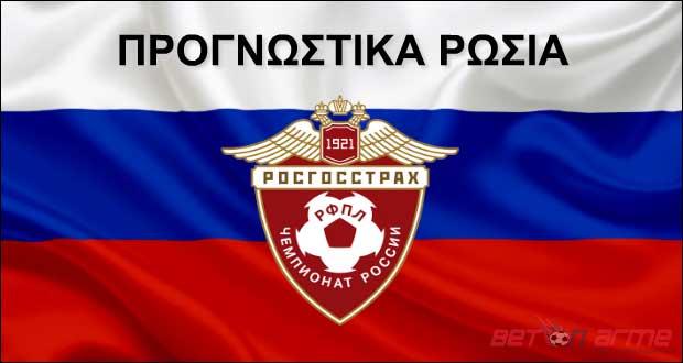 prognostika russia