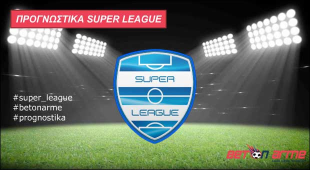 prognostika super league